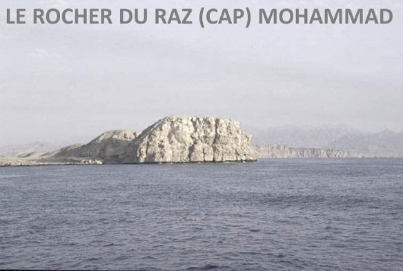 raz mohammad